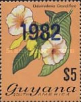 [Issues of 1971 Overprinted