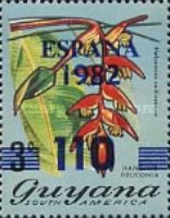 [Football World Cup - Spain - Issues of 1971 Overprinted
