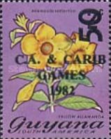 [Central America and Caribbean Games, Havana - Issues of 1971 Overprinted