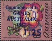 [Commonwealth Games, Brisbane, Australia - Issue of 1971 Overprinted
