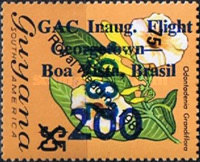 [The 1st Anniversary of G.A.C. Inaugural Flight Georgetown to Boa Vista, Brazil - Issue of 1981 Overprinted
