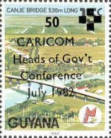 [CARICOM Heads of Government Conference, Kingston, Jamaica - Issues of 1982 Overprinted