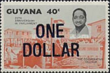 [The 30th Anniversary of President's Entry into Parliament - Issues of 1978 Overprinted & Surcharged, Typ QI]