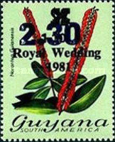 [Unissued Royal Wedding Surcharged similar to Issue of 1981 additionally Surcharged, Typ RA]