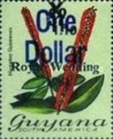 [Unissued Royal Wedding Surcharged similar to Issue of 1981 additionally Surcharged, Typ RB]