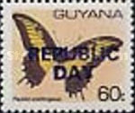 [Republic Day - Issues of 1978 variously Overprinted or Surcharged, Typ SP1]