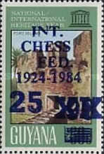 [The 60th Anniversary of International Chess Federation - Issue of 1983 Overprinted or Surcharged also, type UB]