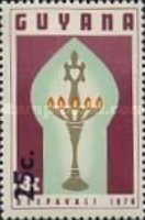 [Deepavali Festival - Issues of 1976 Surcharged, Typ XBA]