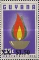 [Deepavali Festival - Issues of 1976 Surcharged, Typ XBB]