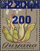 [Various Stamps Surcharged, Typ XM]