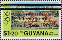 [International Youth Year - Issue of 1984 Overprinted