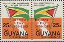 [Republic Day - Issues of 1983 Overprinted