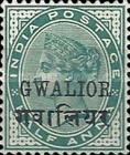 [Queen Victoria, 1819-1901 - India Postage Stamps Overprinted in Black - Devanagari Overprint 13-14mm Long, Typ B18]