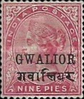 [Queen Victoria, 1819-1901 - India Postage Stamps Overprinted in Black - Devanagari Overprint 13-14mm Long, Typ B19]