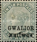 [Queen Victoria, 1819-1901 - India Postage Stamps Overprinted in Black - Devanagari Overprint 13-14mm Long, Typ B23]