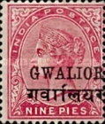 [Queen Victoria, 1819-1901 - India Postage Stamps Overprinted in Black - Devanagari Overprint 15-15½mm Long, Typ B25]