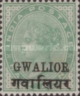 [Queen Victoria, 1819-1901 - India Postage Stamps Overprinted - Devanagari Overprint 15-15½mm Long, type B37]