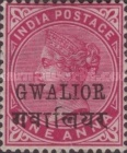 [Queen Victoria, 1819-1901 - India Postage Stamps Overprinted - Devanagari Overprint 15-15½mm Long, type B38]