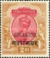 [King George V, 1865-1936 - India Postage Stamps Overprinted, type D10]
