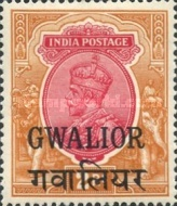 [King George V, 1865-1936 - India Postage Stamps Overprinted - Different Watermark, Typ F16]