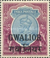 [King George V, 1865-1936 - India Postage Stamps Overprinted - Different Watermark, Typ F17]
