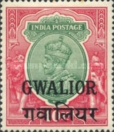 [King George V, 1865-1936 - India Postage Stamps Overprinted - Different Watermark, Typ F18]