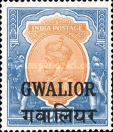 [King George V, 1865-1936 - India Postage Stamps Overprinted - Different Watermark, Typ F20]