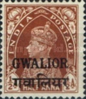 [King George VI, 1895-1952 - India Postage Stamps Overprinted, Typ G1]