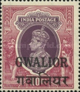 [King George VI, 1895-1952 - India Postage Stamps Overprinted, type G10]