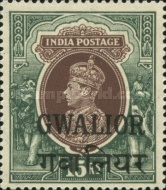 [King George VI, 1895-1952 - India Postage Stamps Overprinted, type G11]