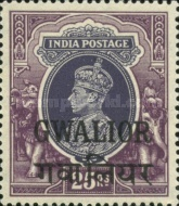 [King George VI, 1895-1952 - India Postage Stamps Overprinted, type G12]