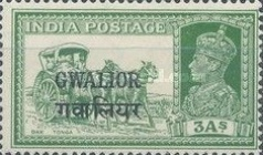 [King George VI, 1895-1952 - India Postage Stamps Overprinted, Typ G4]