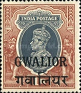 [King George VI, 1895-1952 - India Postage Stamps Overprinted, type G7]