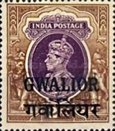 [King George VI, 1895-1952 - India Postage Stamps Overprinted, type G8]
