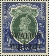 [King George VI, 1895-1952 - India Postage Stamps Overprinted, Typ G9]