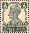 [King George VI, 1895-1952 - India Postage Stamps Overprinted Locally, Typ I]
