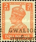[King George VI, 1895-1952 - India Postage Stamps Overprinted Locally, Typ I3]