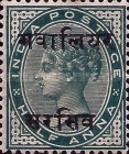 [Queen Victoria, 1819-1901 - India Postage Stamps Overprinted, type A]