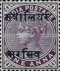 [Queen Victoria, 1819-1901 - India Postage Stamps Overprinted, type A1]