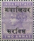 [Queen Victoria, 1819-1901 - India Postage Stamps Overprinted, type A10]