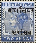 [Queen Victoria, 1819-1901 - India Postage Stamps Overprinted, type A2]