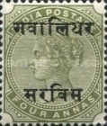 [Queen Victoria, 1819-1901 - India Postage Stamps Overprinted, type A3]