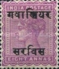 [Queen Victoria, 1819-1901 - India Postage Stamps Overprinted, type A4]