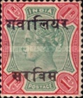 [Queen Victoria, 1819-1901 - India Postage Stamps Overprinted, type A5]