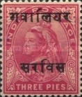 [Queen Victoria, 1819-1901 - India Postage Stamps Overprinted, Typ A6]