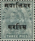 [Queen Victoria, 1819-1901 - India Postage Stamps Overprinted, type A7]