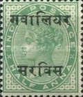 [Queen Victoria, 1819-1901 - India Postage Stamps Overprinted, type A8]