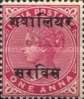 [Queen Victoria, 1819-1901 - India Postage Stamps Overprinted, type A9]