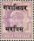 [King Edward VII, 1841-1910 - India Postage Stamps Overprinted - 10mm between Overprint, type B3]