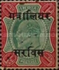 [King Edward VII, 1841-1910 - India Postage Stamps Overprinted - 10mm between Overprint, Typ B6]